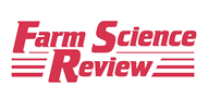 Ohio Farm Science Review
