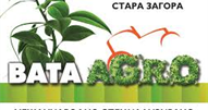 INTERNATIONAL AGRICULTURAL EXHIBITION BATA AGRO