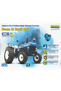 3600-2 TX All Rounder Plus - 2WD - Brochure
