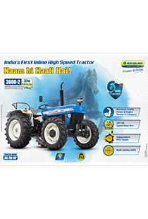 3600-2 TX All Rounder Plus - 4WD - Brochure