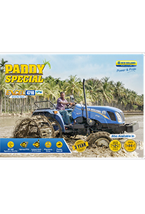 Excel 4710 - Paddy - Brochure