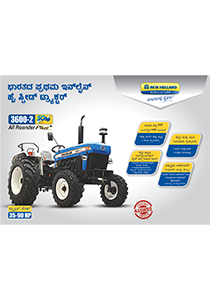 3600-2 TX All Rounder - Brochure (Kannada)
