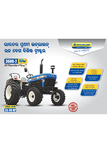 3600-2 TX All Rounder - Brochure (Oriya)