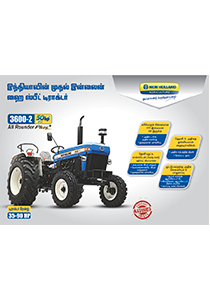3600-2 TX All Rounder - Brochure (Tamil)