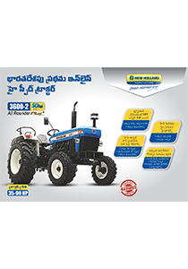 3600-2 TX All Rounder - Brochure (Telugu)