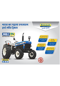 3600-2 TX All Rounder - Brochure (Hindi)