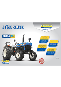 3600-2 TX All Rounder Rotary - Brochure (North Hindi)