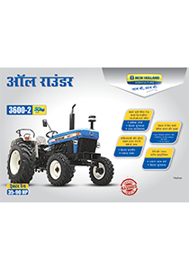 3600-2 TX All Rounder Rotary - Brochure (South West Hindi)