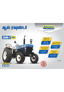 3600-2 TX All Rounder Rotary - Brochure (Tamil)