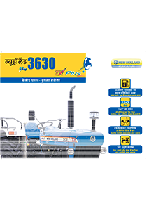 3630 TX PLUS+ - Brochure (North Hindi)