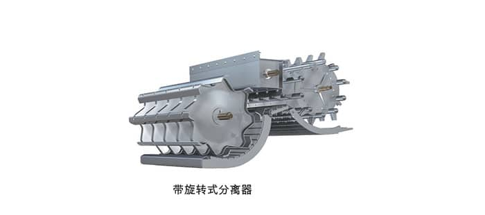 tc-4-5-tier-3-threshing-and-separation-03a.jpg